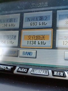 20090403144413.jpg
