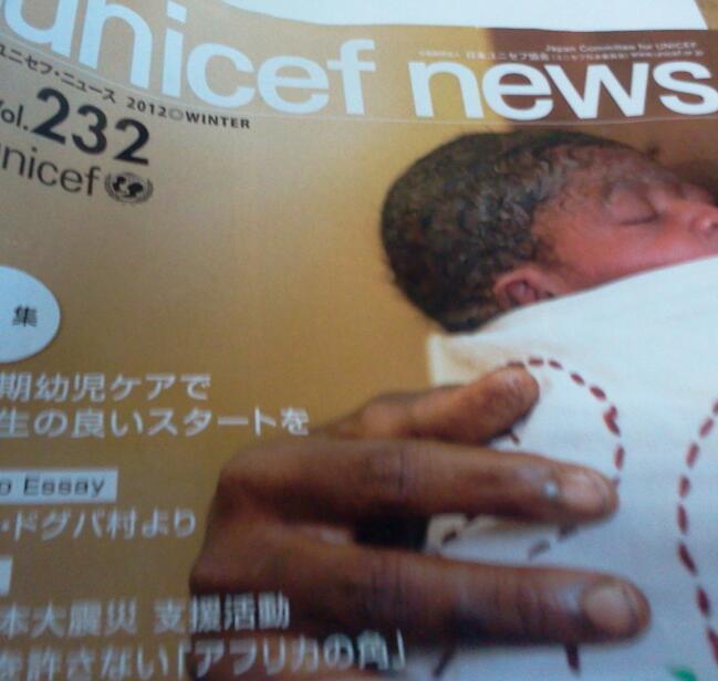 2012-07-16 17.10.59-1.jpg