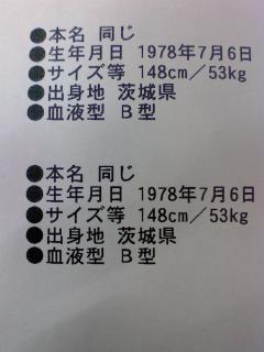 P2009_0226_194233.JPG