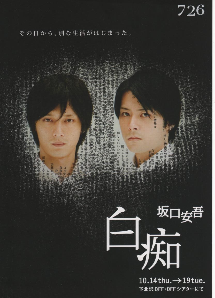2010,.jpg