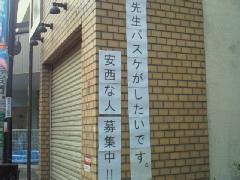 201108301622000.jpg